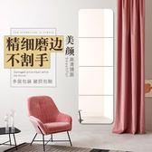訂製全身鏡組合穿衣鏡長壁掛墻粘貼落地鏡衣柜拼接鏡圓角26cm方形·樂享生活館liv