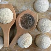 立體加深蒸饅頭花樣月餅糕點豆沙包模子手工榼子木質面食模具   智聯