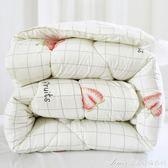 被子冬被全棉雙人被芯加厚保暖單人學生宿舍棉被秋被太空被   艾美時尚衣櫥   YYS