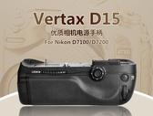 【聖影數位】Pixel 品色 D15 電池手把 (適用 Nikon D7100/D7200) 開年公司貨