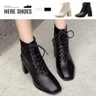 [Here Shoes] 7.5CM短靴 優雅氣質皮質 筒高12CM綁帶後拉鍊方頭粗跟靴-KCTG818