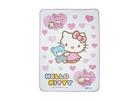 Hello Kitty - 親親尿墊H780【 TwinS伯澄】