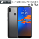 MOTOROLA E6 Plus (4G/64G) 6.1吋大螢幕大容量雙卡雙鏡頭手機◆送原廠保護貼+皮套+原廠電池