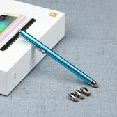 觸控筆 6mm布頭電容筆 蘋果安卓平板游戲觸控筆 老人小孩通用手機寫字筆-樂享生活館