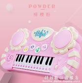 鋼琴寶寶兒童電子琴玩具0-3-6歲嬰兒充電可彈奏幼兒女孩1-2周歲男 科炫數位