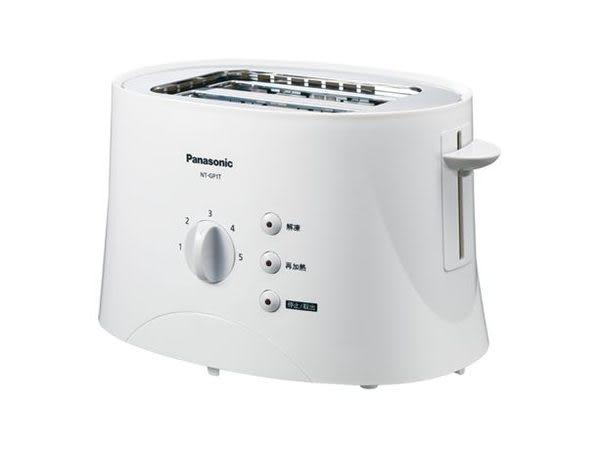 國際 Panasonic 烤麵包機 NT-GP1T