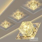 走廊燈玄關燈簡約現代正方形吸頂燈創意筒燈射燈led過道燈水晶燈 原本良品