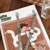 馨幫幫復古風手錶女2018氣質百搭指針式金屬鏈方形學生腕錶『小淇嚴選』