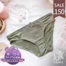 內褲-甜美花境(內衣可加購) 性感蕾絲編織彈性舒適低腰三角居家女內褲 玩美維納斯 平價內褲