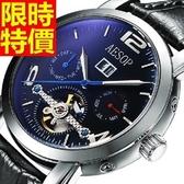 機械錶-陀飛輪鏤空大方時尚男手錶4色54t1【時尚巴黎】