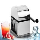 碎冰機 手搖碎冰機商用家用刨冰機手動刨冰器碎冰器碎顆粒創意家居 【全館免運】
