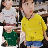 女童短袖t恤字母刺繡打底衫