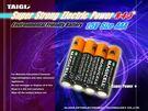 加購區 Magicell電池4號 (4入1組)