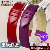 錶帶 海奕施手錶帶 紫玫瑰白紅色 大小尺寸皮錶帶12 14 16mm 18 20mm 優拓