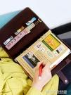 筆記本子具 記事本商務工作記錄日程本創意活頁本可拆卸手帳本復古日記本學生用方格綁帶手賬本
