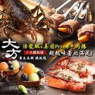 【台北】大方鐵板燒-2人雋永海陸套餐
