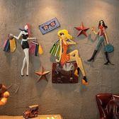 復古工業風創意鐵皮畫背景墻女裝店鋪服裝店墻面裝飾掛件壁掛掛飾【店慶活動明天結束】