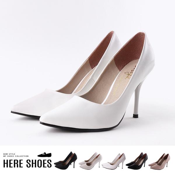 [Here Shoes] 10CM跟鞋 MIT台灣製 皮革/鑽面材質 尖頭細跟高跟鞋 OL/櫃姐必備 時尚百搭簡約款-KG797