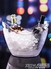 塑料透明元寶亞克力香檳桶啤酒大冰酒桶冰粒桶 酒吧KTV 商用CY『新佰數位屋』