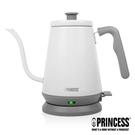【歐風家電館】PRINCESS 荷蘭公主0.8L 手沖咖啡 細口壺 / 快煮壺 236037 (冰山白)