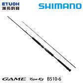 漁拓釣具 SHIMANO 21 GAME TYPE EJ B510-6 [電動鐵板竿]