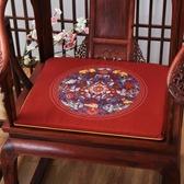墊子椅子防滑椅墊坐墊中式古典家具圈椅【愛物及屋】