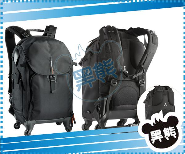 黑熊館 VANGUARD The Heralder 傳信者 51T 拉桿4輪 雙肩包 旅行 雨衣 防潑水 行李箱