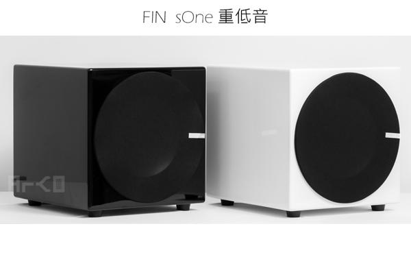 FIN S1 8吋重低音喇叭 (s One) - 黑/白 二色鋼琴烤漆可選