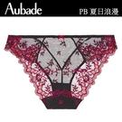 Aubade夏日浪漫S-XL刺繡三角褲(黑紅)PB