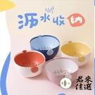 雙層多功能塑料瀝水籃洗菜籃子廚房家用筐洗水果盤【君來家選】