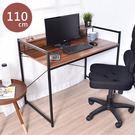 凱堡 拼木簡約電腦桌書桌 工業風110公分 工作桌【B09082】