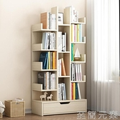 書架簡易落地學生小書櫃樹形創意簡約現代展示收納架子多層置物架雙十二全館免運