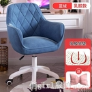 電競椅 電腦椅家用辦公椅靠背舒適久坐書桌轉椅女生可愛臥室椅子沙發座椅 618購物節