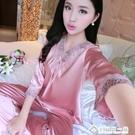 春秋季絲綢睡衣套裝冰絲質長袖女裝薄款性感...