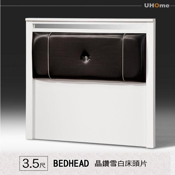 床頭片【UHO】GC- 晶鑽 3.5尺單人床頭片 /低甲醛/ 免運送費用