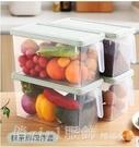 冰箱收納盒長方形抽屜式雞蛋盒食品冷凍盒廚房收納保鮮塑料儲物盒 618購物節 YTL