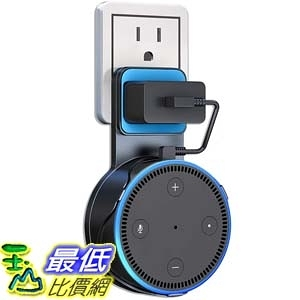 [7美國直購] Matone ST01 Amazon Echo Dot 2代 插座式壁掛架 (3代不適用) Outlet Wall Mount Hanger Stand
