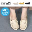 [Here Shoes]MIT台灣製 1.5cm休閒鞋 氣質素面百搭 皮革平底圓頭包鞋 豆豆鞋 懶人鞋-AS267