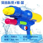 背包水槍抽拉式打水搶玩具高壓男孩女孩夏季兒童戲水沙灘小孩噴水  igo  露露日記