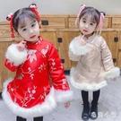 女童旗袍洋裝秋冬中國風唐裝過年衣服新年裝女寶寶拜年服禮服 EY9083『毛菇小象』