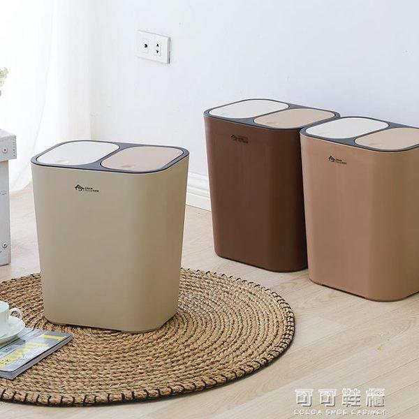 稻草屋按壓式雙蓋可分類大號垃圾桶創意廚房客廳家用長方形垃圾筒   可可鞋櫃