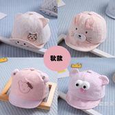 嬰兒帽子春秋季薄款0純棉3可愛6個月12棒球帽1歲男女寶寶鴨舌帽