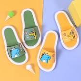 拖鞋-親子兒童拖鞋男童夏季卡通可愛室內防滑洗澡大童拖鞋女童2020新款