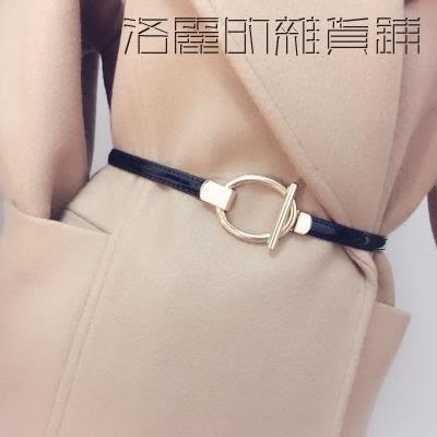 【618好康又一發】可調漆皮金屬圓扣細腰帶連身裙配飾