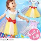表演服卡通童話氣質公主洋裝 紗裙...