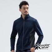 PolarStar 中性 刷毛保暖外套『深藍』(MIT台灣製│抗靜電│透氣│柔軟舒適│男女適穿) P18203
