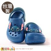 男女童鞋 台灣製迪士尼史迪奇正版輕量水陸晴雨休閒鞋 魔法Baby