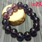 智慧之石 14mm珠款 紫水晶手環