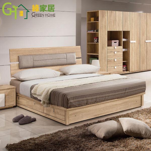 【綠家居】愛黛琳 5尺木紋色雙人床台(床頭片+床台不含床墊)