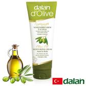 【土耳其dalan】橄欖身體護手滋養修護霜250ml